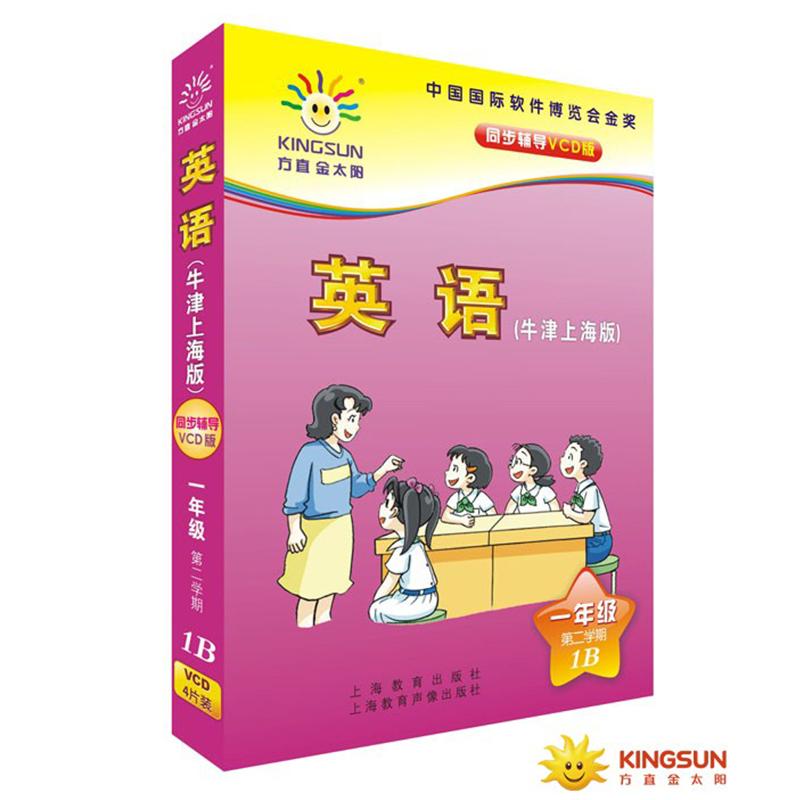 上海牛津本地版小学英语一年级下册 VCD